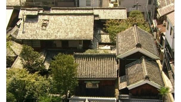 La maison Sugimoto