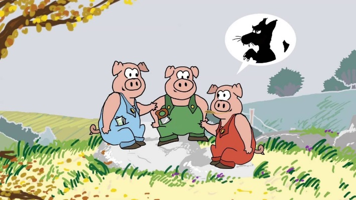 Le mensonge des trois petits cochons
